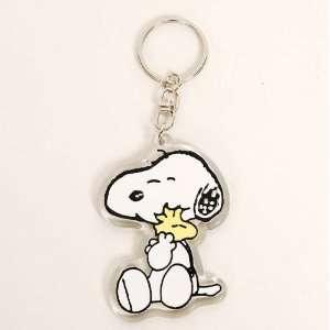 Peanuts Gang Snoopy Key Chain Keychain Keyring  Toys & Games