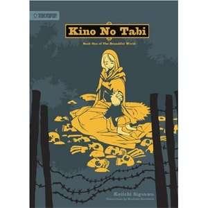 no Tabi Volume 1 Book one of THE BEAUTIFUL WORLD (Pop Fiction) (v. 1