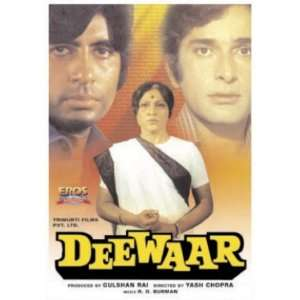 Deewaar Amitabh Bachchan, Parveen Babby, Neetu Singh
