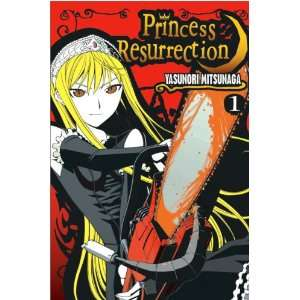 Princess Resurrection 1 (9780345496645): Yasunori