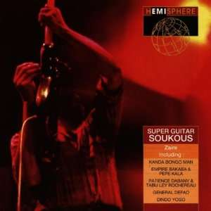 Super Guitar Soukous: Olives Guede: Music