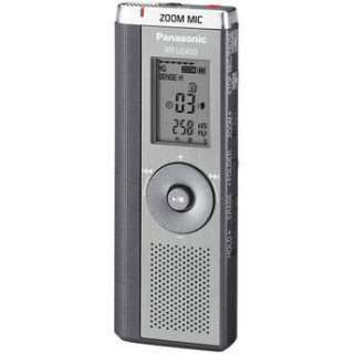 Panasonic RR US450 Digital Voice Recorder SP Mode: 66 hours of