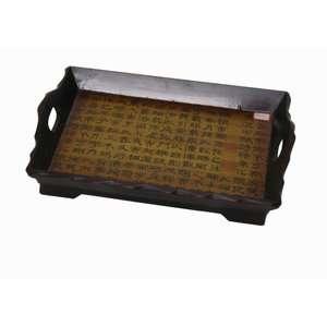 Oriental Furniture Calligraphy Tray Decor