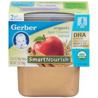 Gerber Organic 2nd Foods Apple Cinnamon Oatmeal Cereal 7