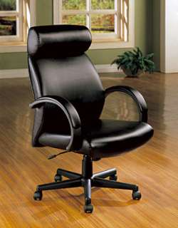 HIGH BACK EXECUTIVE OFFICE CHAIR IS THE ULTIMATE OFFICE CHAIR