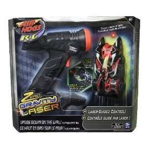 Air Hogs Laser Micro Zero Gravity   RED Toys & Games